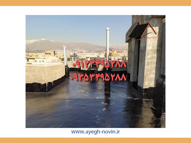 قیرگونی در جنت آباد-عایق نوین