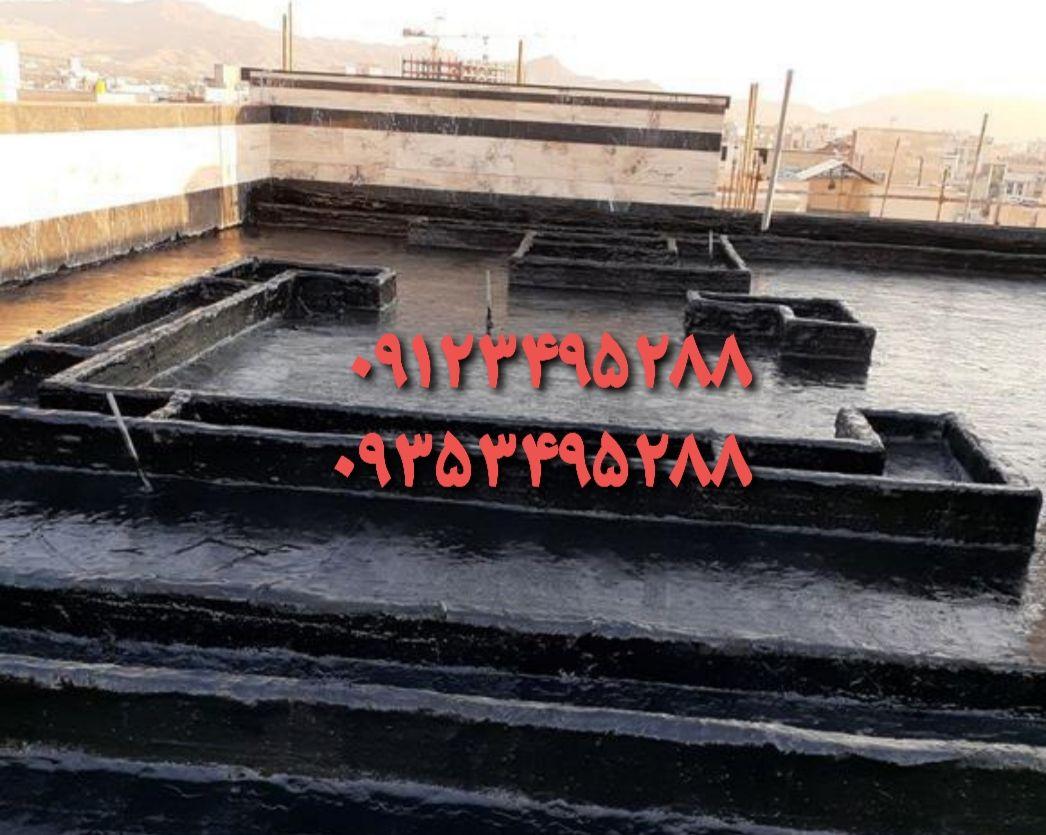 قیمت قیرگونی در کرج