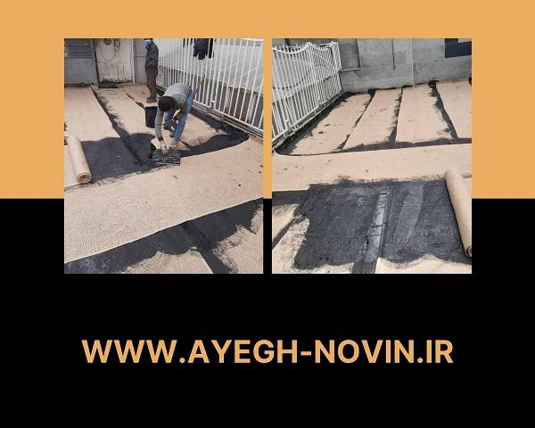 ایزوگام در دروازه شمیران - عایق نوین